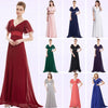 Evening Dresses Padded Trailing Flutter Long Women Gown