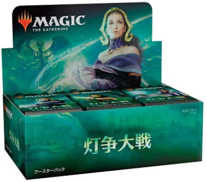 JAPANESE War of the Spark Booster Box | MTG Oasis Chile
