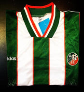 Republic of Ireland 1994 Away