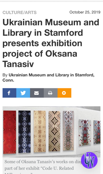 Ukrainian Museum and Library in Stamford presents Exhibition project of Oksana Tanasiv