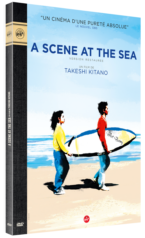 "DVD Digipack ""A Scene at The Sea"""