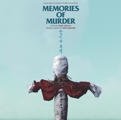 "Vinyle ""Memories of Murder"""