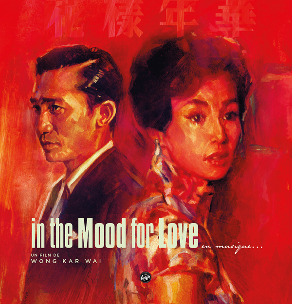 "Vinyle 45T ""In The Mood For Love"""