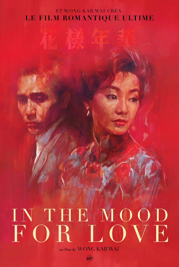 "Affiche collector ""In The Mood for Love"""