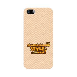 Saathamadhu Phone Cover (Apple, Samsung, Vivo and OnePlus) - Madras Merch Market
