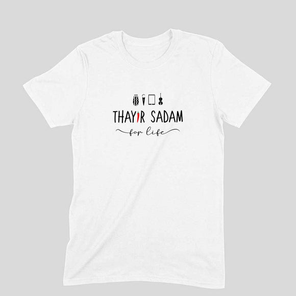 Thayir Sadam Project x MMM T-shirt (Black Text) - Unisex - Madras Merch Market