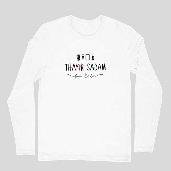 Thayir Sadam Project x MMM Full Sleeve T-shirt (Black Text) - Unisex - Madras Merch Market