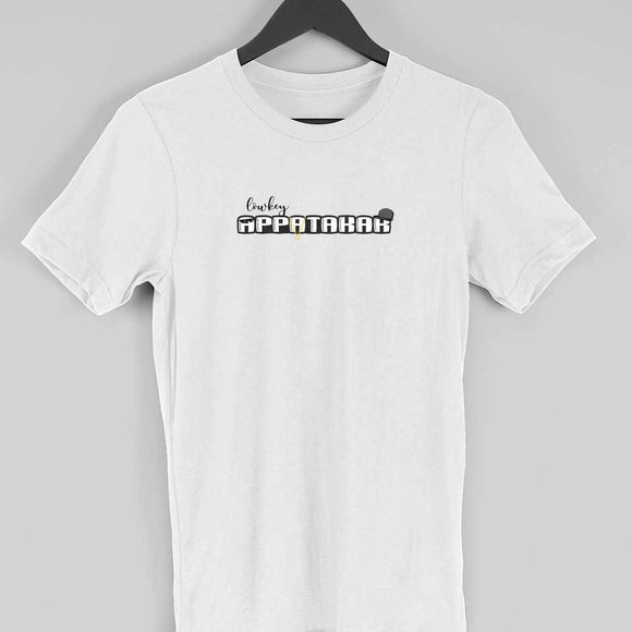 Lowkey Appatakkar T-shirt (White Text)- Unisex - Madras Merch Market