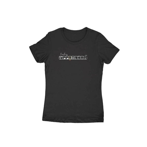 Lowkey Appatakkar T-shirt - Women - Madras Merch Market