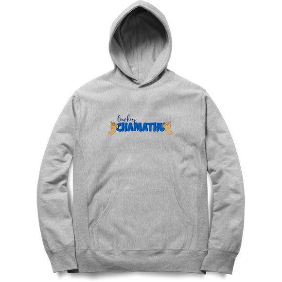 Lowkey Chamathu Hoodie (Blue Text) - Unisex - Madras Merch Market