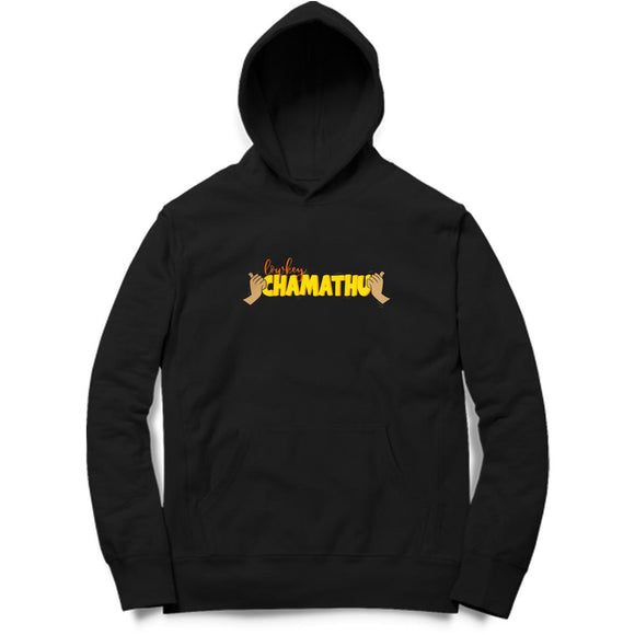 Lowkey Chamathu Hoodie (Yellow Text) - Unisex - Madras Merch Market