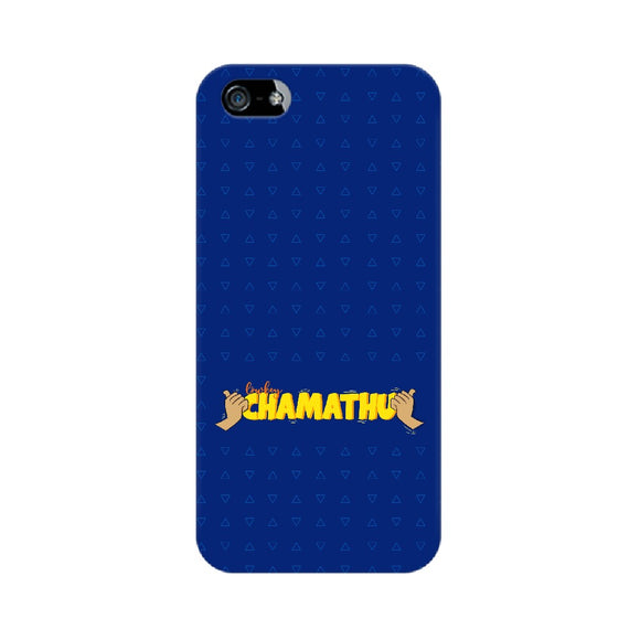 Lowkey Chamathu Phone Cover (Yellow Text) (Apple, Samsung, Vivo and OnePlus) - Madras Merch Market