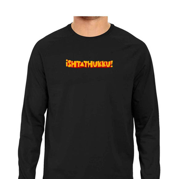 Ishtathukku Full Sleeve T-shirt - Unisex - Madras Merch Market