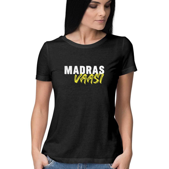 MADRAS Vaasi T-shirt - Women