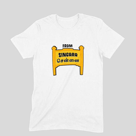 From Singara Chennai T-shirt - Unisex - Madras Merch Market