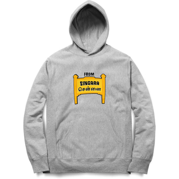 From Singara Chennai Hoodie - Unisex - Madras Merch Market