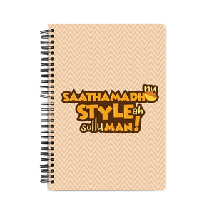 Saathamadhu Notebook - Madras Merch Market