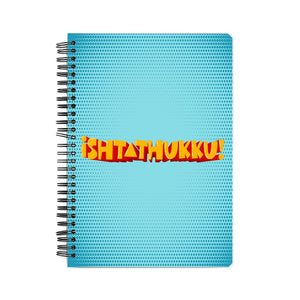 Ishtathukku Notebook - Madras Merch Market