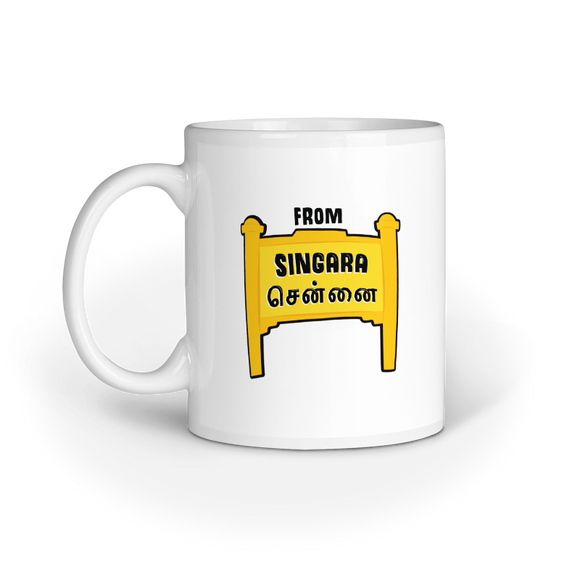 From Singara Chennai Mug