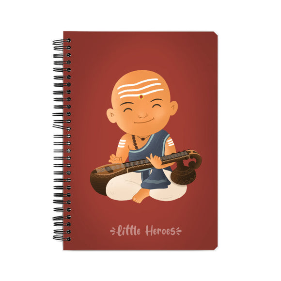 Little Dikshu Notebook