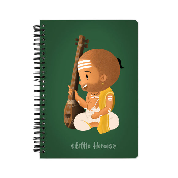 Little Shyama Notebook