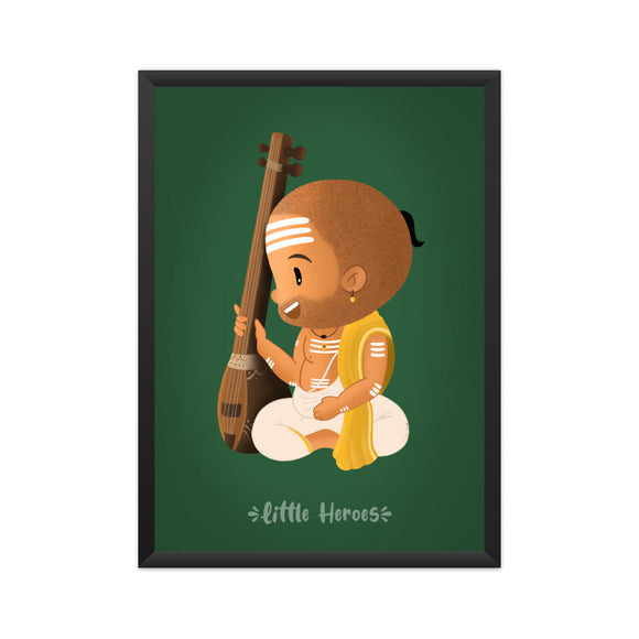 Little Shyama A4 Framed Poster