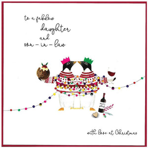 Relations 'Cranberry Sauce' Large SQ Christmas Cards by Cinnamon Aitch