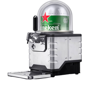 Heineken Keg 8L - for Blade Machine - DrinksShop.co.uk