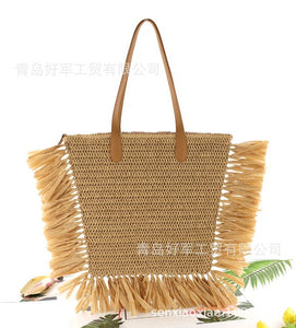 New Raw Edge Mustache  Straw Bag