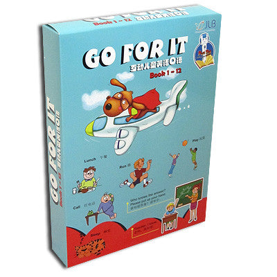 Go For It (Books 1~12)