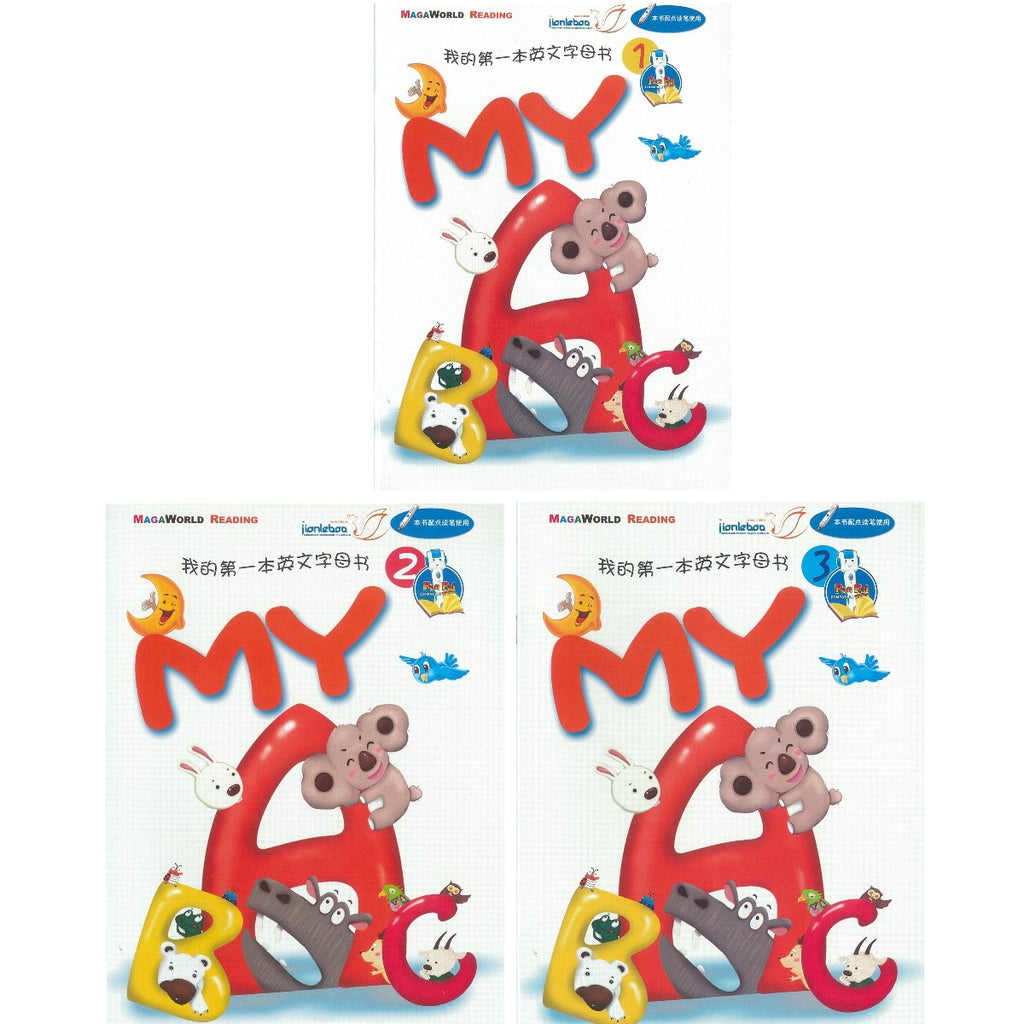 My ABC (Books 1~3)
