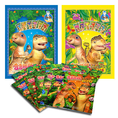 The Adventures of QiQi & Keke 奇奇颗颗 (Volumes 1 & 2)
