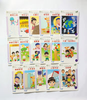 Confucius Institute (NTU) TCEP Chinese Readers K2 (17 Books)
