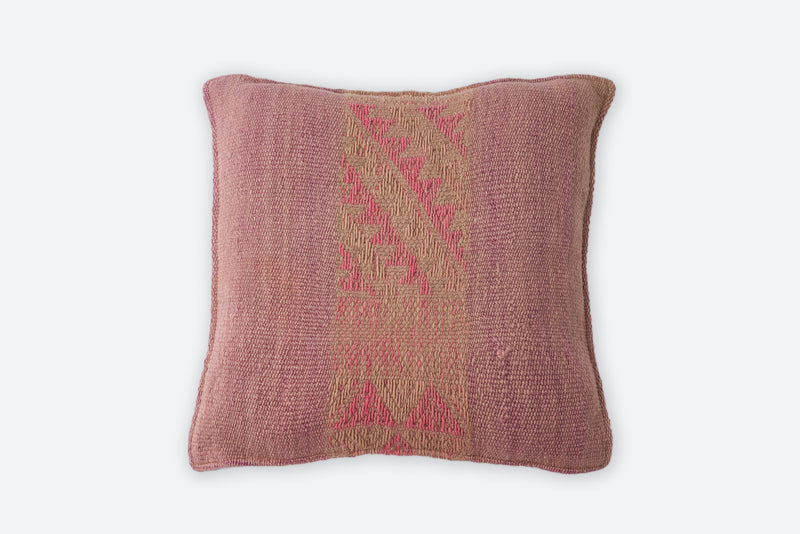 Urubamba Pillow Cover