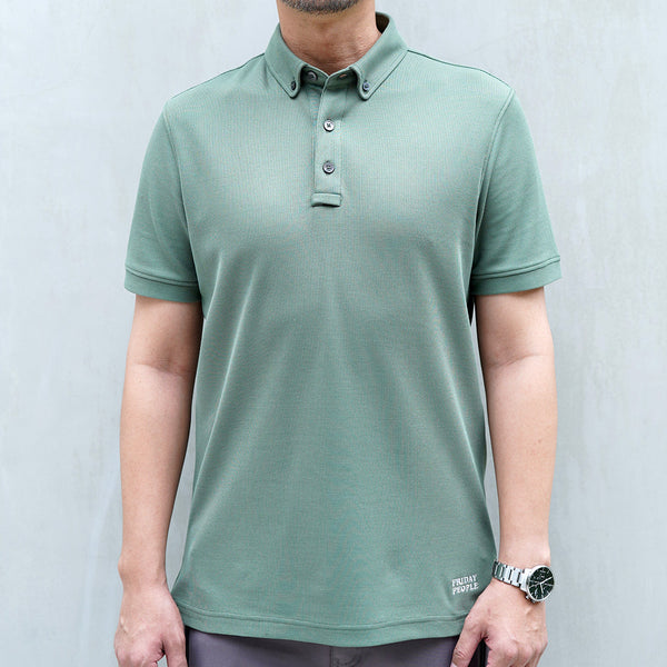 Active Polo - Military Green