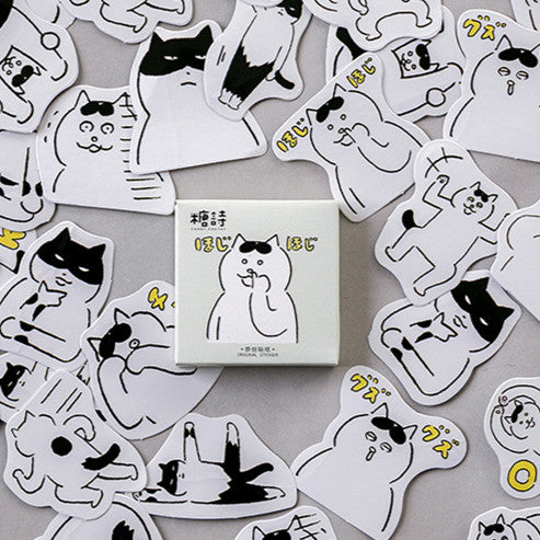 Annoying Meow Sticker