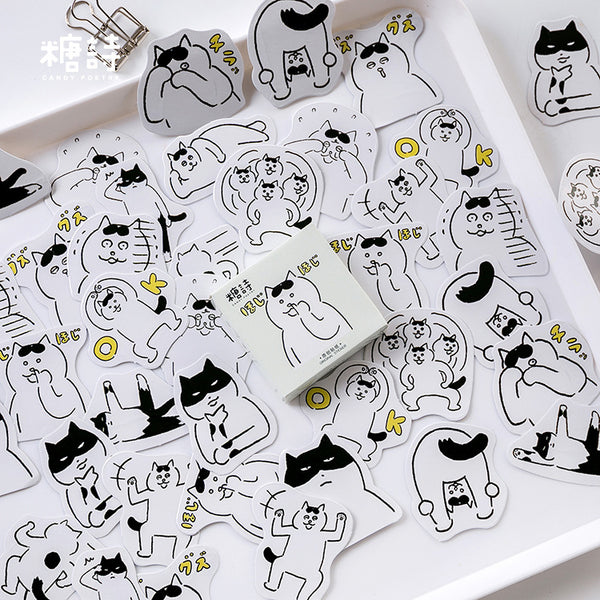 Kawaii Annoying Meow Stickers