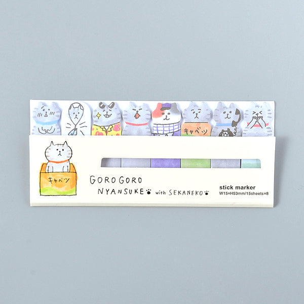 Gogo Cat Stick Markers