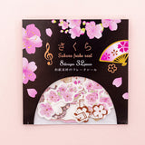 Cherry Blossom Season Sticker