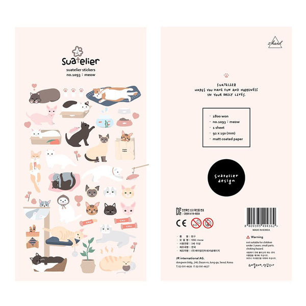 Suatelier Meow Cat Sticker