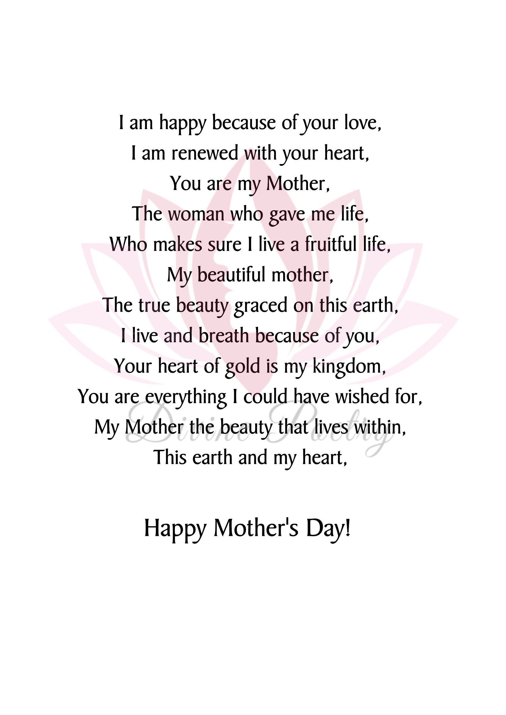 To My Loving Mother - Divine Poetry
