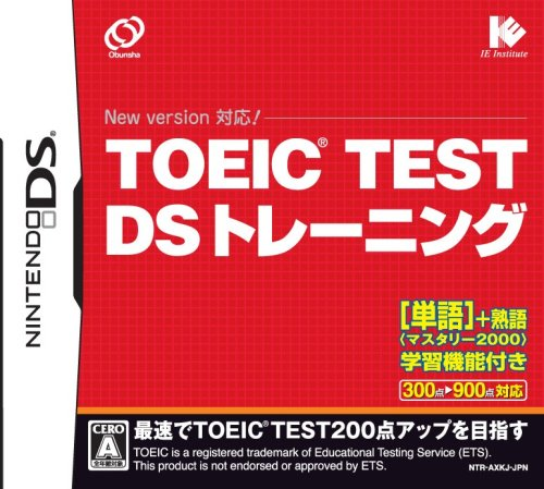 TOEIC Test Training [Japan Import]