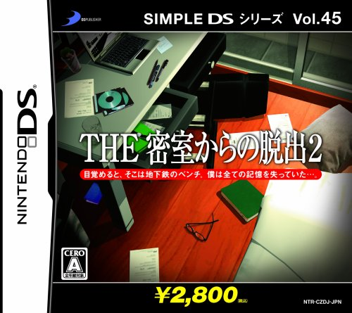 Simple DS Series Vol. 45: The Misshitsukara no Dasshutsu 2 [Japan Import]
