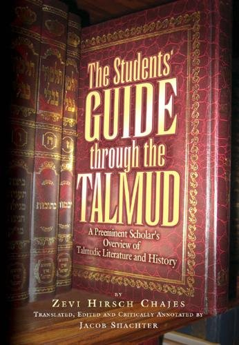 The Students' Guide Through the Talmud