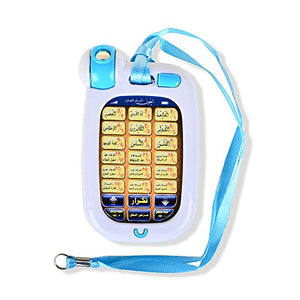 BOHS Arabic Mobile Phone Story Multifunction Learning Machine with Light Toys