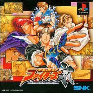 The King of Fighters Kyo [Japan Import]