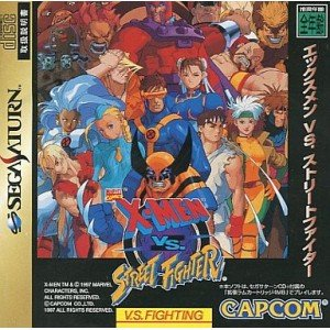 X-Men vs. Street Fighter [Japan Import]