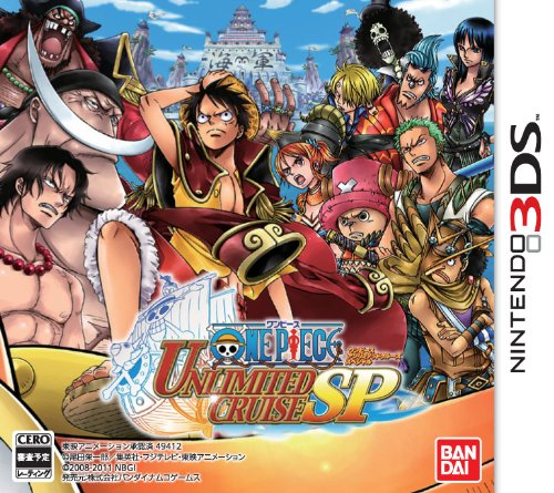 One Piece Unlimited Cruise SP [Japan Import]
