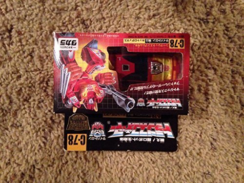 Transformers Classic Collection Hot Rod C-78 Japan Exclusive