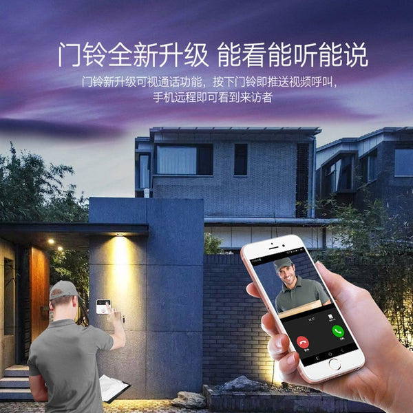 Smart Doorbell Home Wifi Visual Ring Video Camera  Wireless
